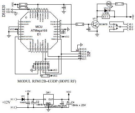 MC3302. Модуль радиореле для системы «Управдом»