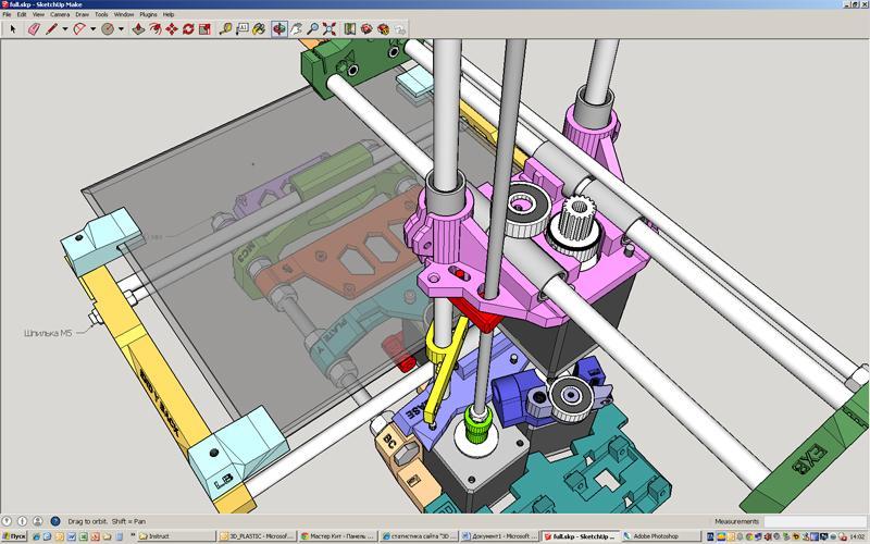 3D-принтер KIT 3D MC3 Stealth