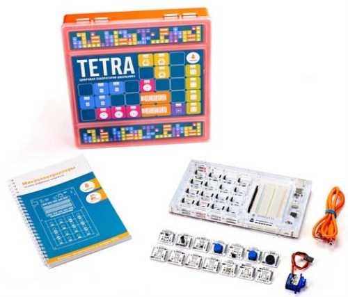 Наборы на базе Arduino Tetra