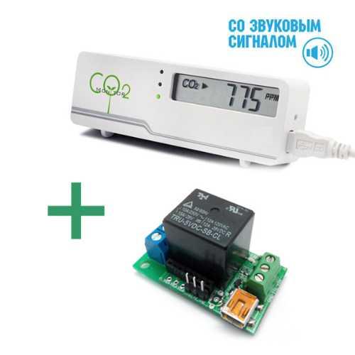 MT8057S + MP515 Детектор углекислого газа + cиловое реле расширения для управления электроприборами 220В