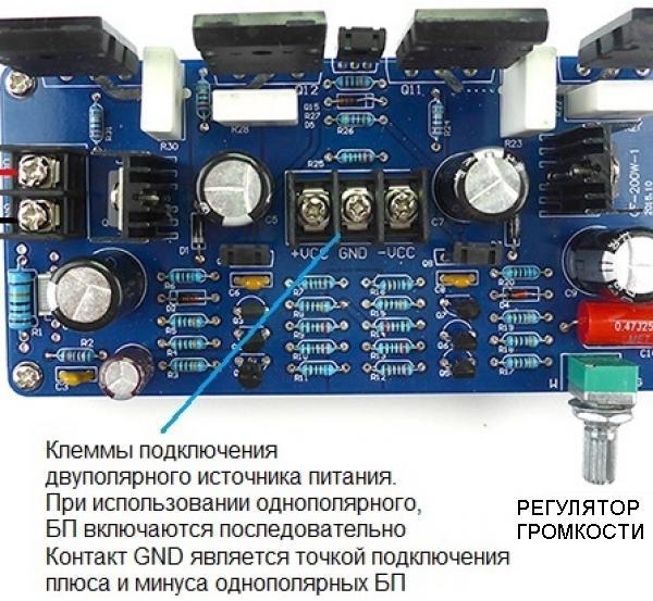 NM2012M. Радиоконструктор. Одноканальный Hi-Fi усилитель НЧ (200 Вт)