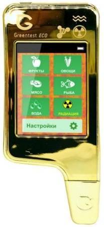 FB0136. Нитратомер, измеритель жёсткости воды, дозиметр Greentest ECO5 Gold