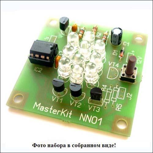 Набор  NN101 «Хамелеон» (набор для пайки) с обучающими материалами