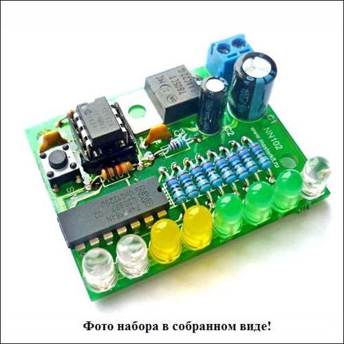 NN102 - Программируемый индикатор уровня напряжения (набор для пайки)