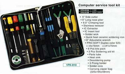 Набор инструментов 1PK-810B