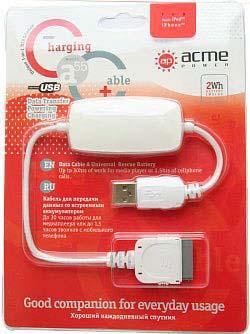 Зарядное устройство CHARGER AP A55/ iPOD