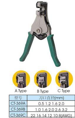Инструмент для зачистки, обрезки проводов и формовки выводов CT-369A