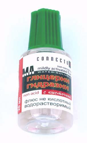 Глицерин гидразиновый флюс с кисточкой 20 мл