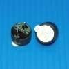 Звукоизлучатель HPM14AX