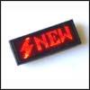 Электронный бейджик MA1238R, цвет - красный