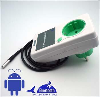 Многофункциональный термостат MA3303 для OC Android (одно реле до 2 кВт)