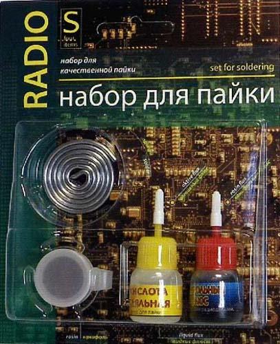 Паяльная паста Набор для пайки Радио S
