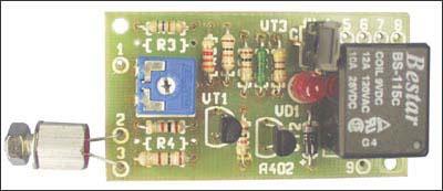 Домашняя автоматика KIT NM4022