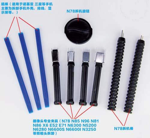 Набор инструментов set 1078 набор для ремонта телефонов NOKIA