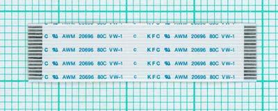 Шлейфы для автомагнитол, DVD Шлейф 67х17 16pin
