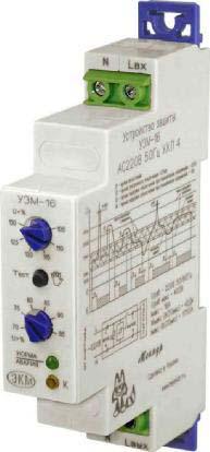 Устройство защиты цепей питания AC, DC УЗМ-16