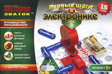 Электронный конструктор ЗНАТОК B 15 схем