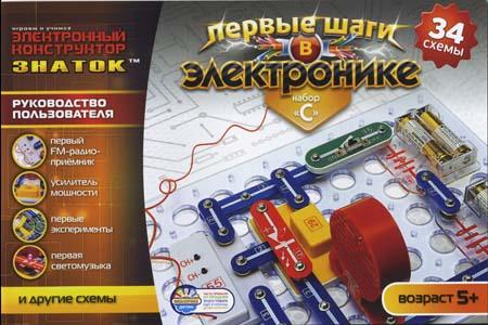 Электронный конструктор ЗНАТОК Первые шаги в электронике набор C 34 схемы