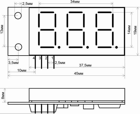 Габаритный чертеж модуля EK-SAH0003G-200