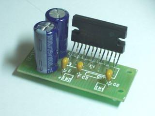 Модуль EK-1557Module - Модуль 2-х канального усилителя мощности, 22 Вт на канал.