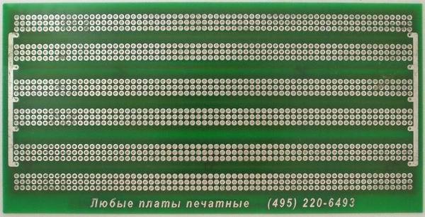 ДМП7793.  Двусторонняя макетная плата с металлизацией отверстий, стеклотекстолит, шаг отверстий = 2,54мм.