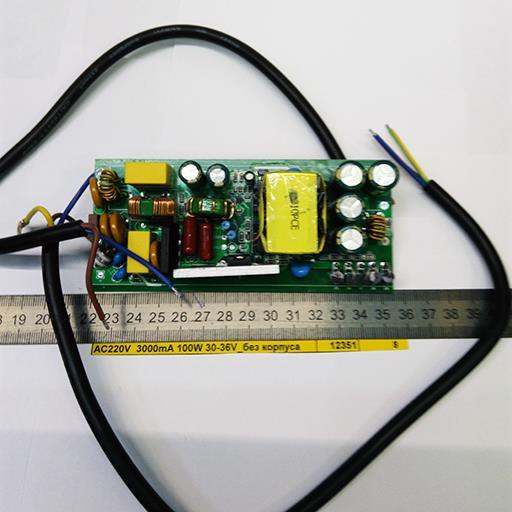 Драйвер для светодиодов AC220V  3000 mA 100W 30-36V IP-20 без корпуса