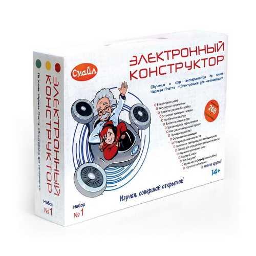 Электронные конструкторы СМАЙЛ по книге Чарльза Платта Электроника для начинающих - это первый шаг в изучении основ электроники