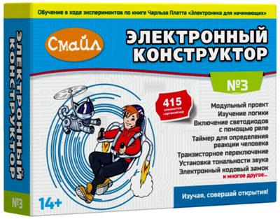 Электронный конструктор СМАЙЛ. Набор №3