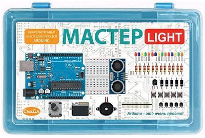 Мастер LIGHT. Образовательный набор для проектов Arduino