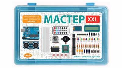 Электронный конструктор МАСТЕР Arduino XXL