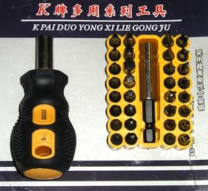 """Набор YX-8017A профессиональный насадок (секреток) для """"ФИРМЕННЫХ"""" винтов и болтов импортной и отечественной бытовой техники. Состоит из 28-ми насадок и магнитного стандартного  переходника (цвет жёлтый)"""