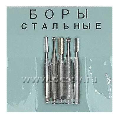 Набор из 5 стоматологических боров
