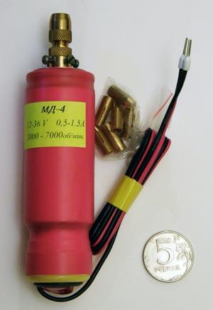 Микродрель МД-4 с набором цанг и с кнопкой