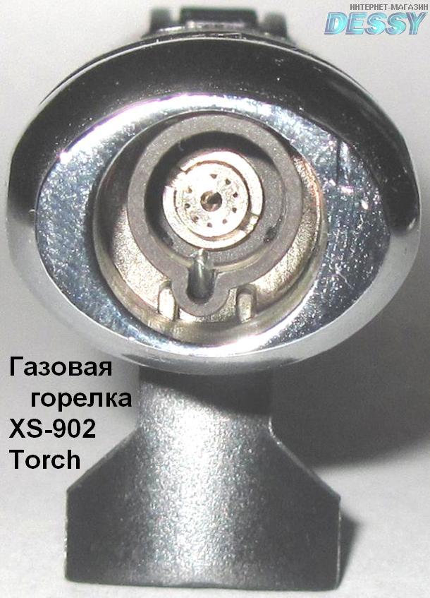 Сопло компактной газовой горелки XS-902 Torch