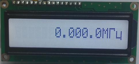 Радиоконструктор Частотомер XTRONIK. Частотомер-цифровая шкала 0...30 МГц