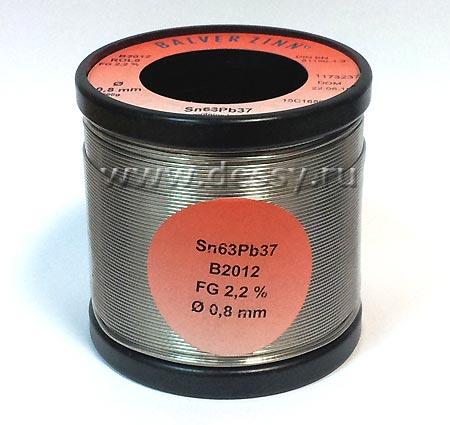 Припой 0.8 мм с каналом флюса. Sn63Pb37. Катушка 0.5 кг.