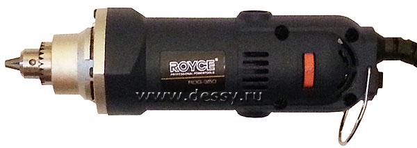 Бормашина ROYCE RDG-350
