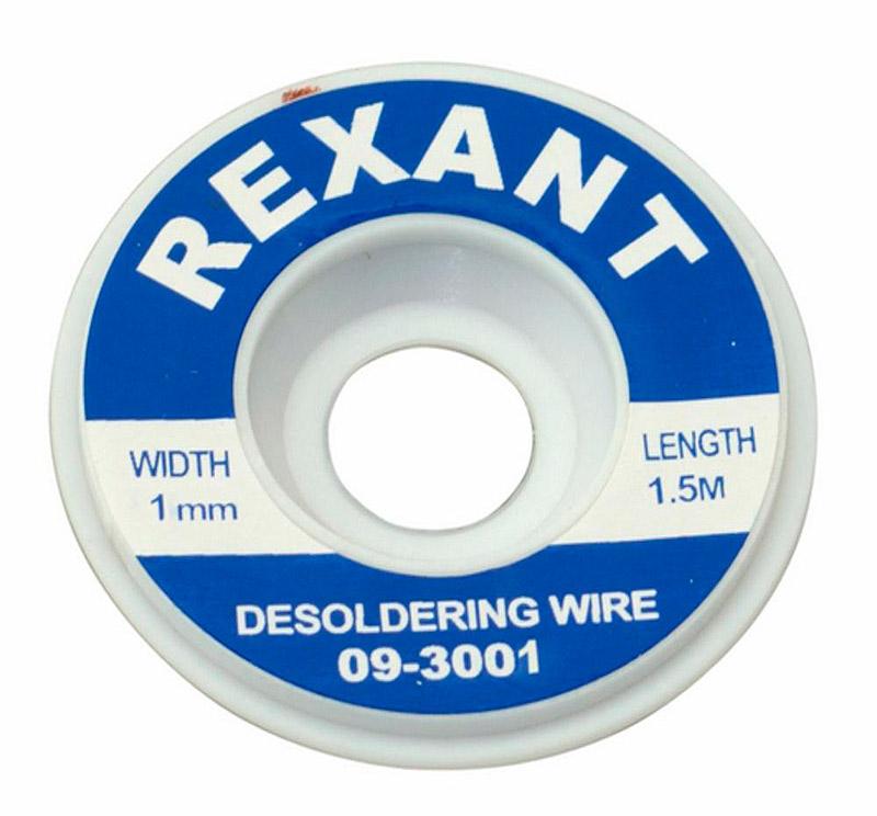 Медная лента (оплетка) для удаления припоя d=1 мм x 1.5 м