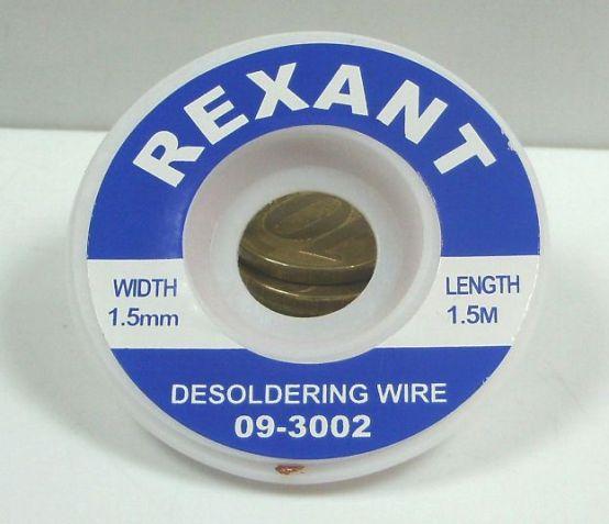 Медная лента (оплетка) для удаления припоя d=1.5 мм x 1.5 м