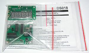 DS018. Комплектность набора.