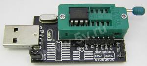Прошивка BIOS в 25L4005A в корпусе DIP8