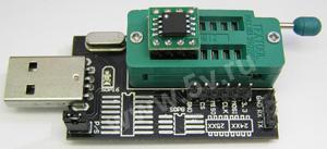 Прошивка BIOS в 25L4005A в корпусе SOIC8-200 mils.