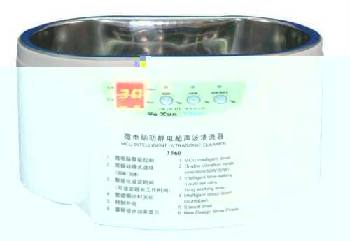 Ультразвуковая ванна YAXUN YX-3560