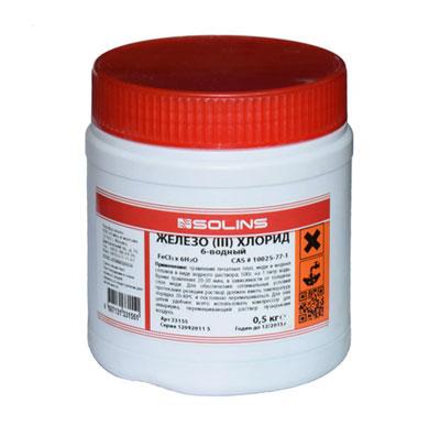 Железо хлорное 6-ти водное FeCl3. 0,5 кг. Арт. MEG00012611