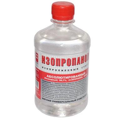 Очиститель ИЗОПРОПАНОЛ абсолютированный 0.5 л