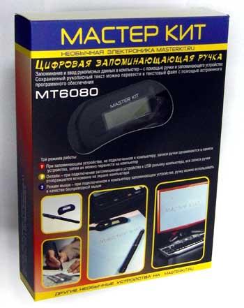 MT6080 - Цифровая авторучка