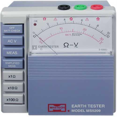 MS5209 измеритель аналоговый сопротивления заземления
