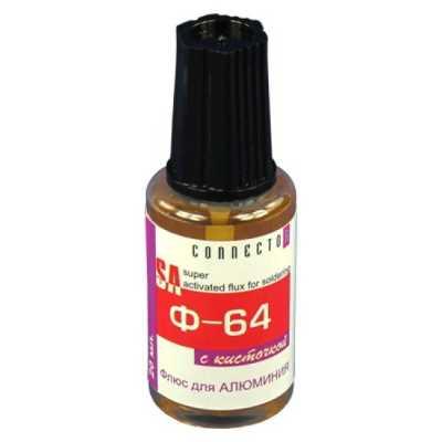Ф-64 Флюс для пайки алюминия, берилиевой бронзы, меди, оцинкованного железа (с кисточкой 25гр)