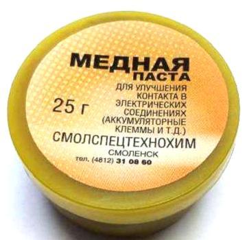 Медная паста. 25 гр. для улучшения контакта в электротехнических соединениях.