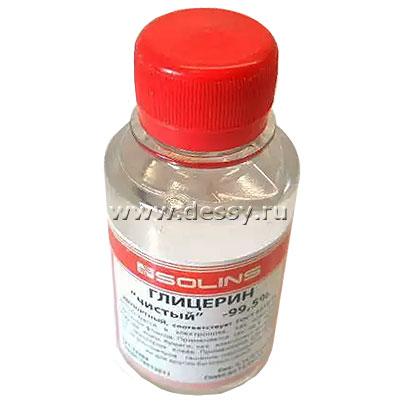 Глицерин (Флакон ПЭТ, 0.12 кг.)